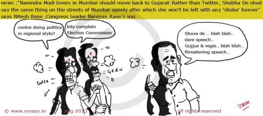 nitesh rane cartoon,hate speech cartoon,shovaa de tweet,raj thackeray cartoon,uddhav thackeray cartoon,political cartoon,mysay.in