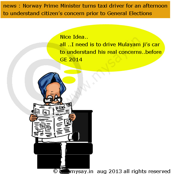 jens Stoltenberg, norway pm, manmohan singh cartoon,political cartoons , mysay.in general election 2014,
