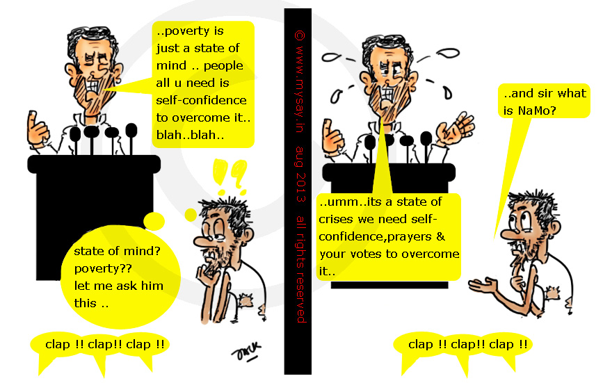 poverty is a state of mind,rahul gandhi cartoon,poor man cartoon,aam aadmi cartoon,mysay.in,political cartoons,