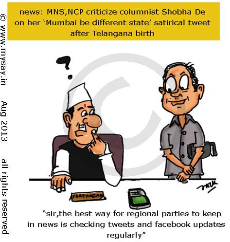 political cartoon,shobhaa de tweeter controversy,mysay.in,ncp,mns cartoon,