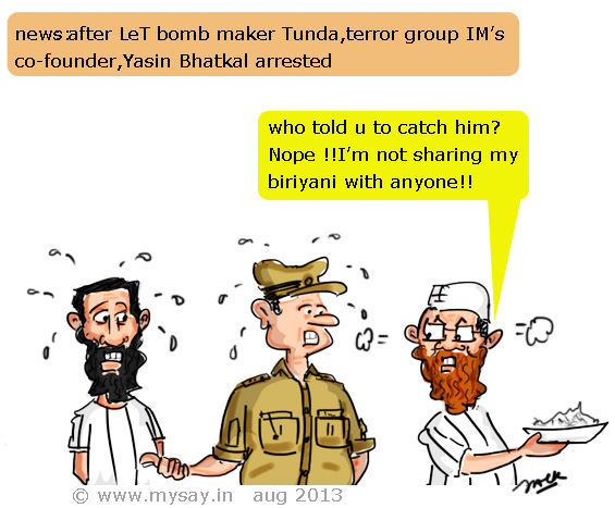 yasin bhatkal picture image,tunda cartoon,tunda picture image,biryani joke,terrorist joke,mysay.in social message cartoon picture image,