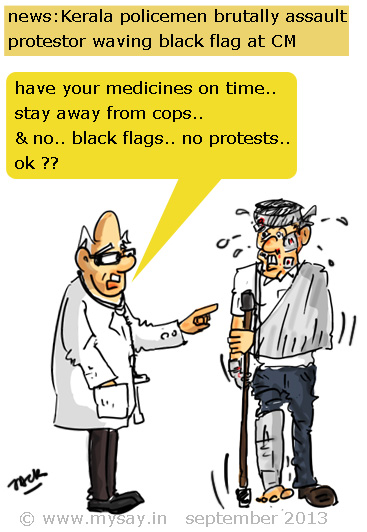 kerela policeman assault protester picture image,kerela policeman beat up protester video,mysay.in,political cartoon,doctor cartoon image,protest cartoon picture image,
