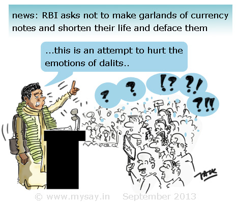 mayawati cartoon picture image,rbi asks not to use currency notes for garlands,garlands of currency notes jokes cartoon,mysay.in,political cartoons,
