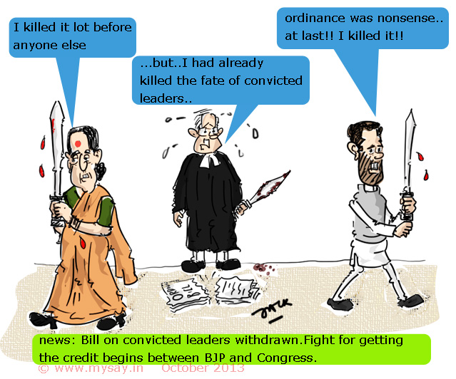 ordinance is nonsense,rahul gandhi cartoon,political cartoons,mysay.in,sushma swaraj cartoon,