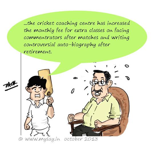cricket coaching camp jokes,cricket cartoons,mysay.in,