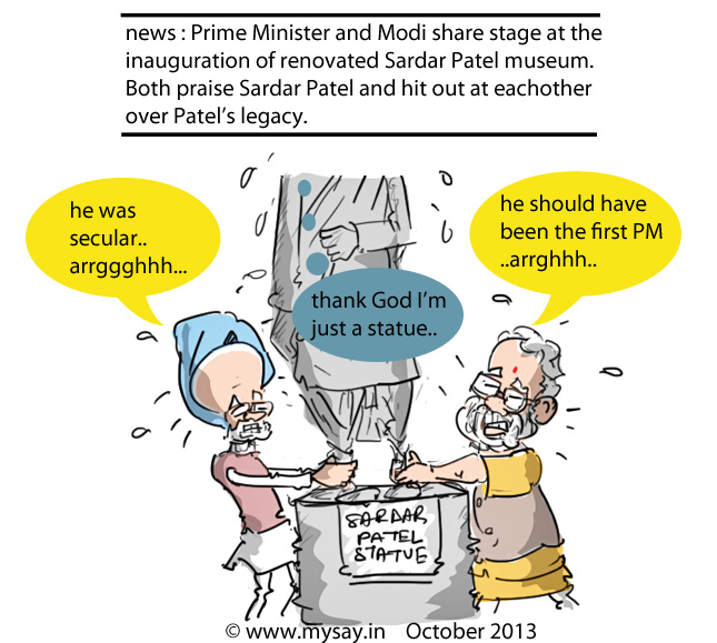Sardar Vallabh Bhai Patel image,manmohan singh cartoon image,modi cartoon image,political cartoon,mysay.in,