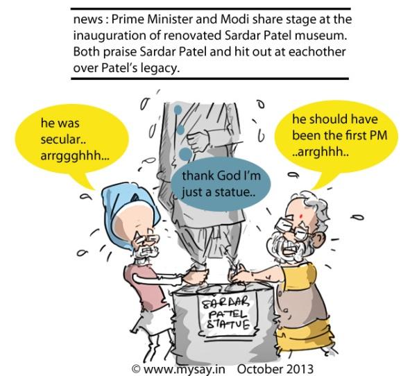 Sardar Vallabh Bhai Patel image,manmohan singh cartoon image,modi cartoon image,political cartoon,mysay.in,