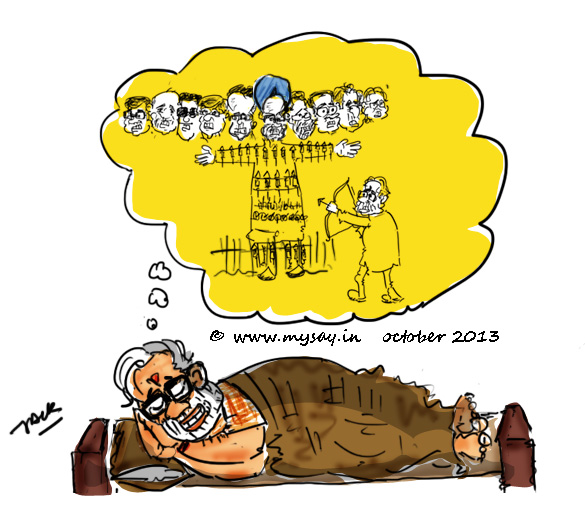 happy dussehra ,manmohan singh and congress as ravana cartoon image,ravana funny image,mysay.in,