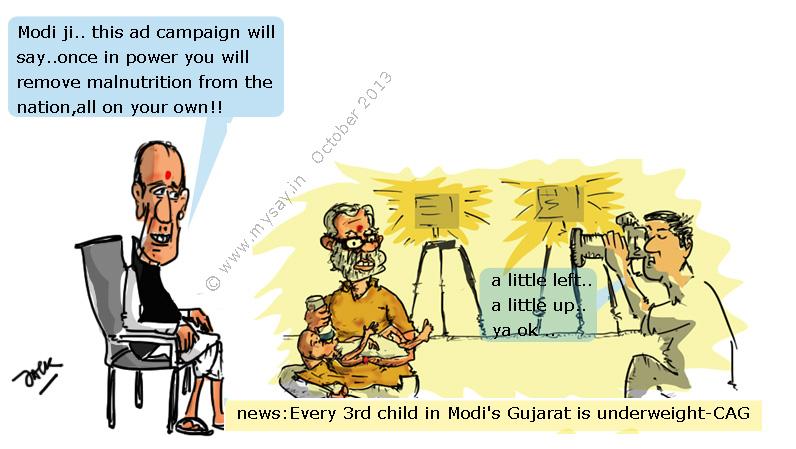 modi cartoon,rajnath singh cartoon,malnutrition in Gujarat,2014 General Elections,CAG,mysay.in,political cartoons