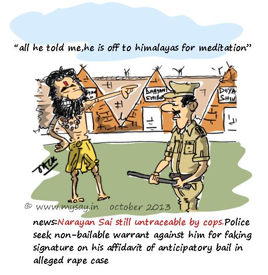 asaram controversy cartoon image,narayan sai cartoon image,ashram cartoon image,mysay.in