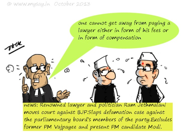 Ram Jethmalani cartoon image,bjp cartoon image,political cartoons,mysay.in,