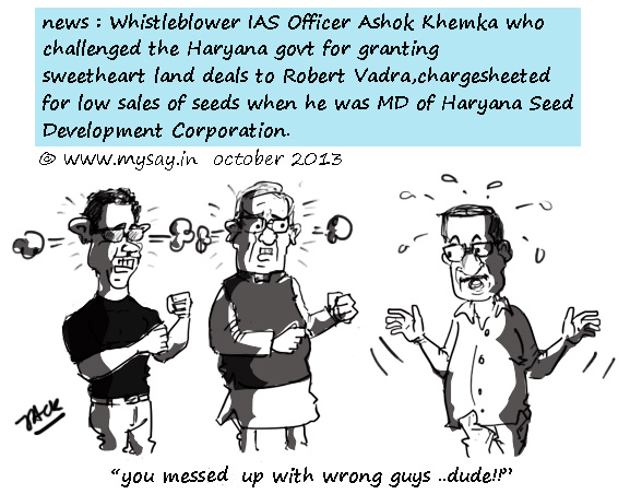 Robert Vadra cartoon,Bhupinder Hooda cartoon,Ashok Khemka cartoon,mysay.in,political cartoons,