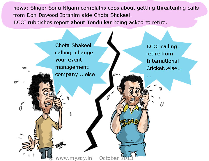 sonu nigam picture image,sachin tendulkar cartoon,sonu nigam getting ...