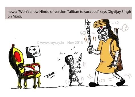 Hindu Taliban,modi funny image,digvijay singh jokes,mysay.in,political cartoons,