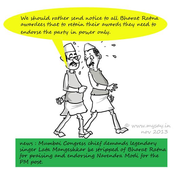Bharat Ratna,Lata mangeshkar,janardan chandurkar,political cartoon,mysay.in,
