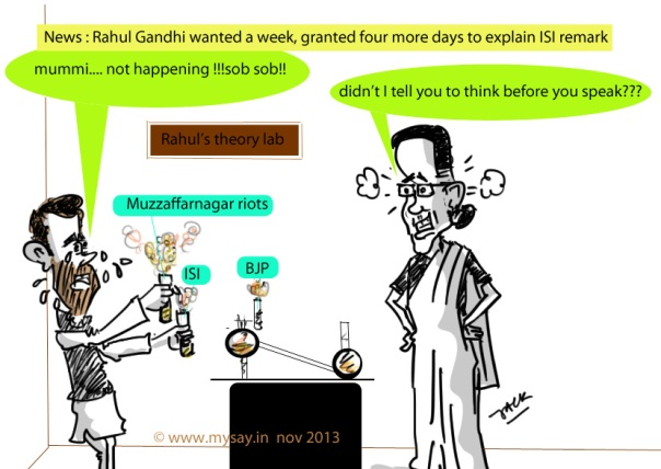 Rahul Gandhi cartoon on his ISI remark,rahul gandhi cartoon image,sonia gandhi cartoon,political cartoons,mysay.in,