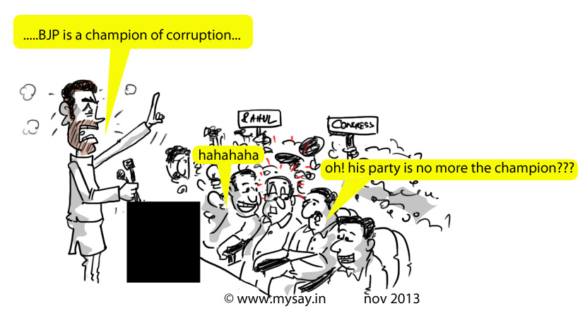 Rahul Gandhi claims BJP World Champion of Corruption,rahul gandhi cartoon,political cartoons,mysay.in,