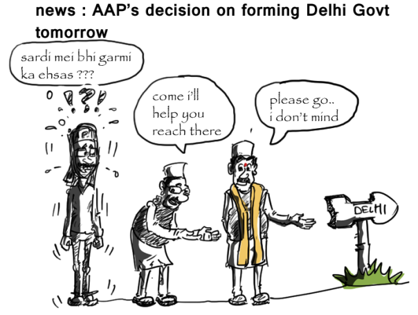arvind kejriwal jokes,thandi mei garmi ka ehasas jokes,political cartoon,mysay.in,