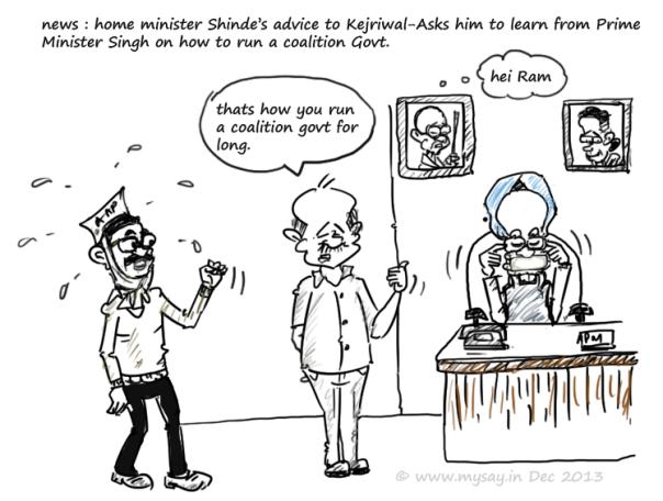 sushil kumar shinde cartoon,arvind kejriwal jokes,manmohan singh jokes,mysay.in,