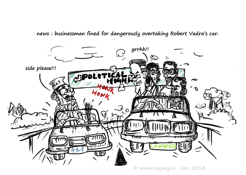 arvind kejriwal jokes,robert vadra funny,sonia gandhi cartoon,rahul gandhi jokes,mysay.in,