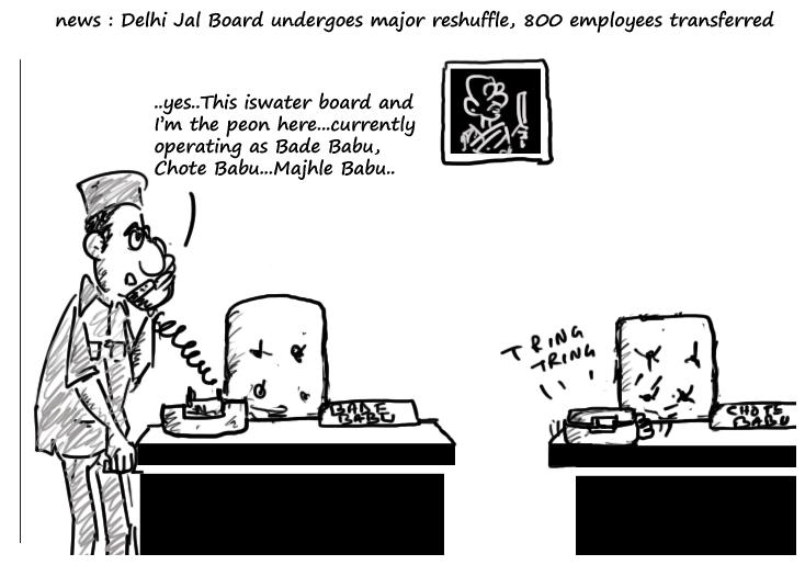 delhi jal baord,mysay.in,aap funny,kejriwal jokes,