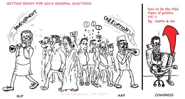 2014 General Elections,Modi cartoon,arvind kejriwal funny,rahul gandhi cartoon,mysay.in,