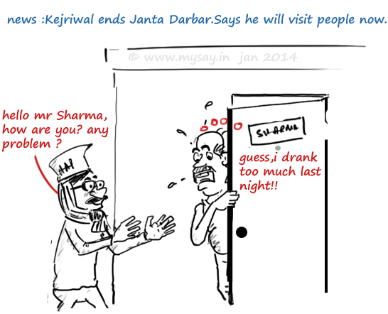 kejriwal jokes,janta darbar,mysay.in,political cartoons,corruption,