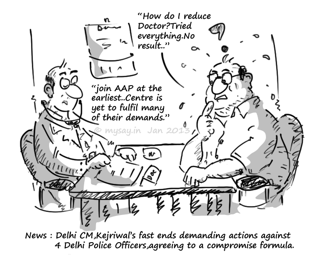 indian political cartoon,AAP jokes,obesity cartoon,fast cartoon,lose wight cartoon,