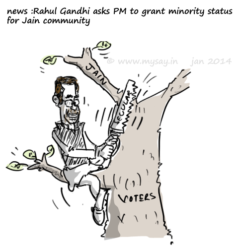 rahul gandhi cartoon,mysay.in,minority politics,jain,secularism,