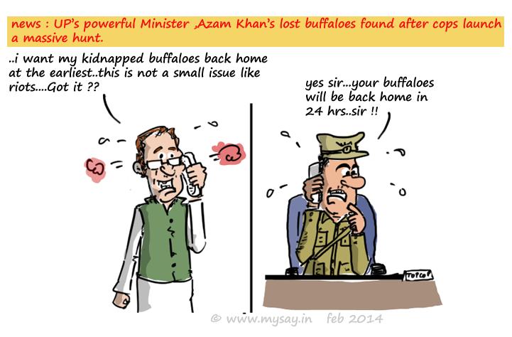 azam khan cartoon,police cartoon,buffalo stolen,political cartoon,mysay.in,
