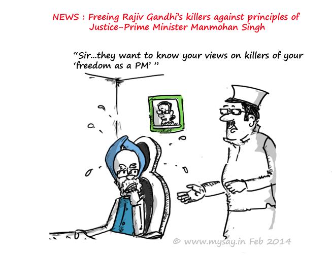 rajiv gandhi assassination,manmohan singh cartoon,jokes,political jokes,mysay.in,
