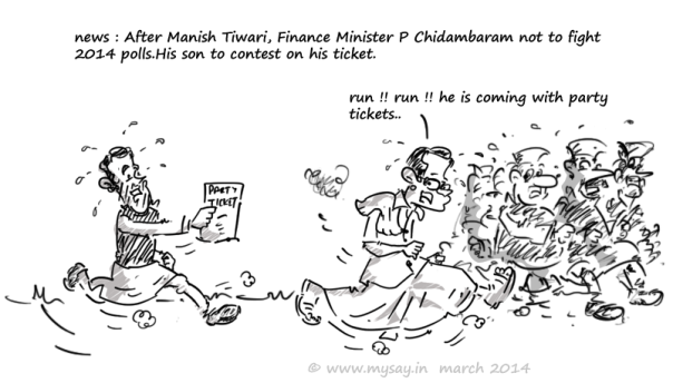 Chidambaram cartoon,2014 general elections cartoon,mysay.in,political cartoons,congress funny,rahul gandhi jokes,