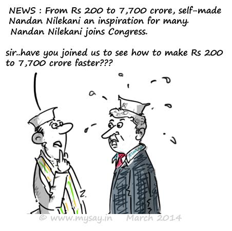 nandan nilekani cartoon,congress jokes,political jokes,infosys,mysay.in,