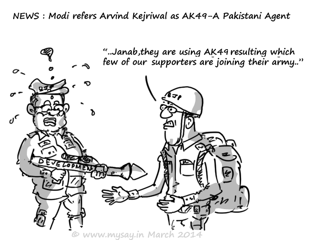 ak 49 jokes,modi jokes,kejriwal jokes,political cartoons,2014 elections,