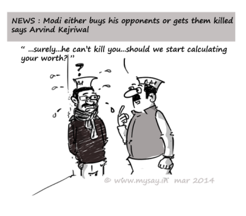 kejriwal cartoon,aap cartoon,political jokes,mysay.in,