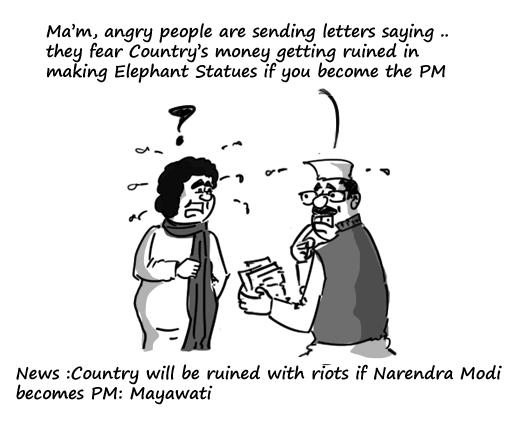 mayawati jokes,mayawati vs modi,mayawati cartoon,mysay.in,political cartoons,