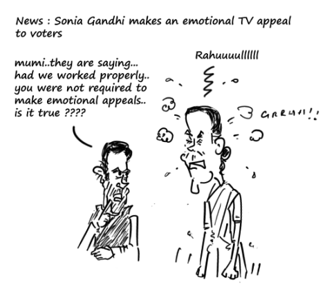 sonia gandhi jokes,rahul gandhi jokes,political cartoons,mysay.in,general elections 2014,