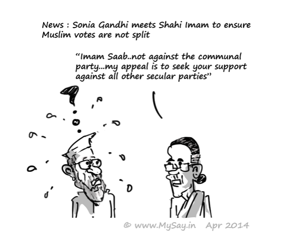 sonia gandhi cartoon,secularism jokes,political jokes,imam bukhari,shahi imam,communal parties,mysay.in,