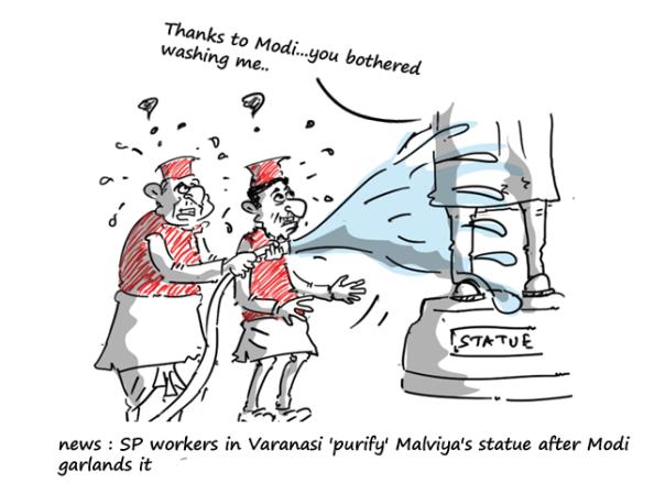 Mulayam Singh cartoon,Akhilesh Yadav cartoon,SP cartoon,modi jokes,political jokes,2014 general elections,mysay.in,