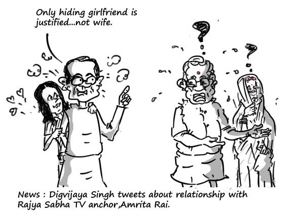 digvijaya singh jokes and cartoon,latest controversy,general election 2014,modi jokes,mysay.in,