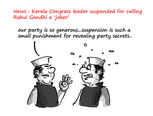 th mustafa suspended,rahul gandhi jokes,congress funny,political cartoons,mysay.in,