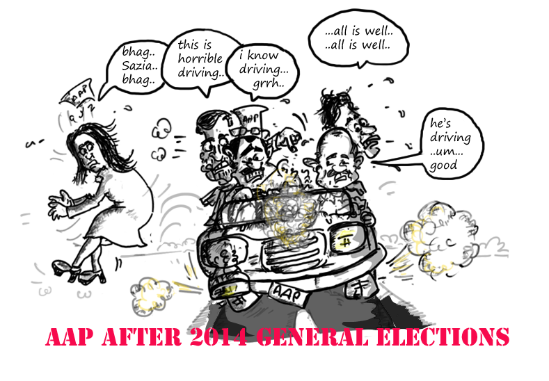 shazia ilmi cartoon,kejriwal cartoon,kumar vishwas cartoon,manish sisodia cartoon, mysay.in,