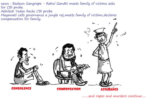 badaun gangrape,rahul gandhi cartoon,mayawati cartoon,akhilesh yadav cartoon,mysay.in,