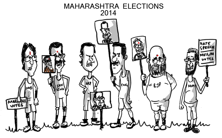 raj thackeray cartoon,uddhav thackeray cartoon,prithiviraj chavan cartoon,ajit pawar cartoon,sharad pawar cartoon,amit shah cartoon,asaduddin owaisi cartoon,maharashtra election cartoon,mysay.in,
