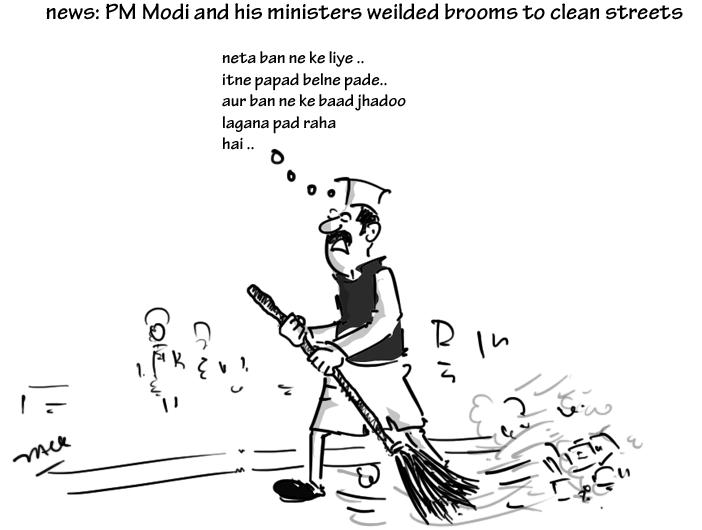 cartoon on swachh bharat abhiyan, clean india,mysay.in,