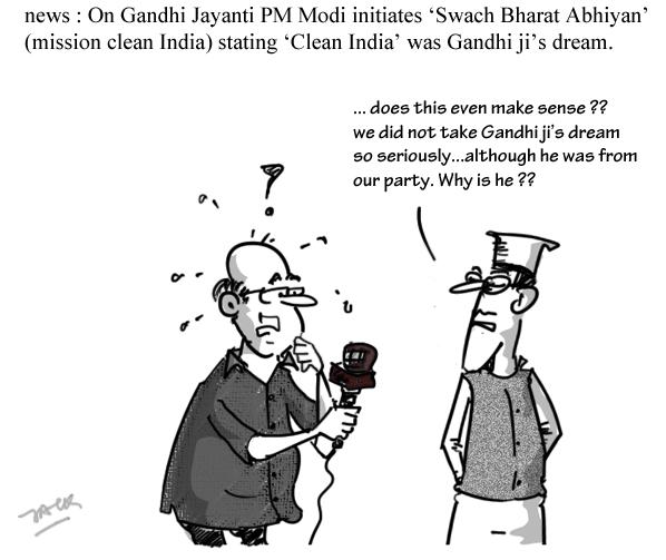 swachh bharat abhiyan, congress jokes,mysay.in, political cartoon,