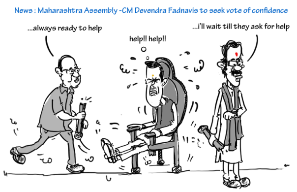 devendra fadnavis cartoon,sarad pawar cartoon,uddhav thackeray cartoon,mysay.in,