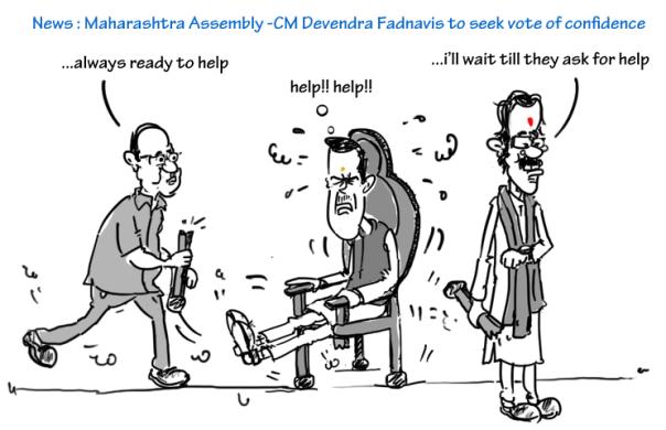 devendra fadnavis cartoon,sarad pawar cartoon,uddhav thackeray cartoon,mysay.in,