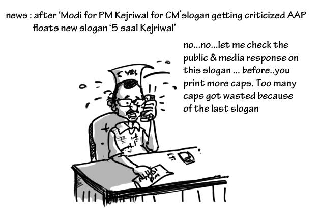 kejriwal cartoon,5 saal kejriwal,mysay.in,political cartoons,
