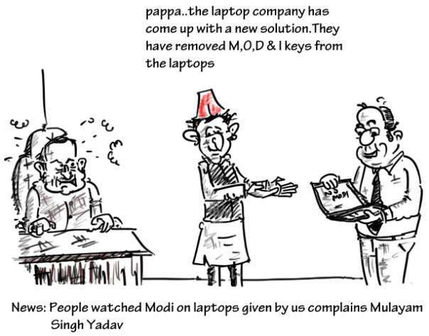 mulayam singh cartoon,akhilesh yadav cartoon,people watched modi on our laptop says mulayam,